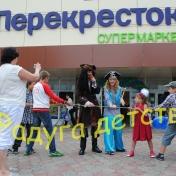 Фото Промо-акции 005