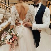 Свадьба Вячеслава и Виктории