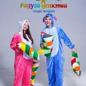 Пижамная вечеринка 006