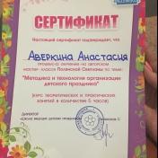 Военный сертификат